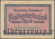 Мюнхен (München), 500.000 марок 18.08.1923 года