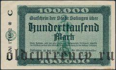 Золинген (Solingen), 100.000 марок 1923 года