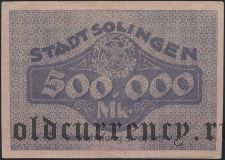 Золинген (Solingen), 500.000 марок 1923 года