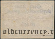 Бергедорф (Bergedorf), 20.000.000 марок 1923 года