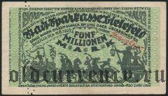 Билефельд (Bielefeld), 5.000.000 марок 1923 года