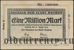 Бохум (Bochum), 1.000.000 марок 16.08.1923 года. Вар. 1