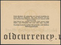 Бохум (Bochum), 500.000 марок 01.08.1923 года. Вар. 2