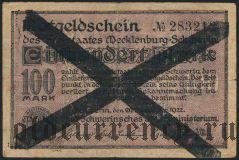 Мекленбург-Шверин (Mecklenburg-Schwerin), 500.000 марок 1923 года