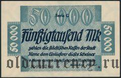 Херне (Herne), 50.000 марок 1923 года