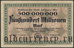 Золинген (Solingen), 500.000.000 марок 1923 года. Вар. 2
