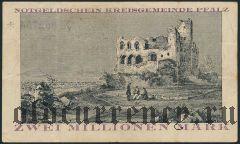 Пфальц (Pfalz), 2.000.000 марок 1923 года