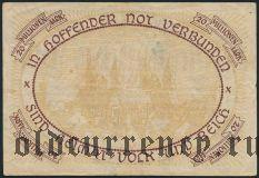 Пфальц (Pfalz), 20.000.000 марок 1923 года