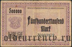 Адорф (Adorf), 500.000 марок 1923 года