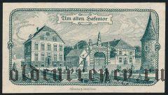Эмден (Emden), 25 пфеннингов 1920 года