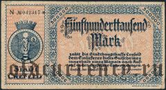 Крефельд (Crefeld), 500.000 марок 01.08.1923 года