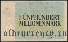 Хамборн (Hamborn), 500.000.000 марок 1923 года. Вар. 1