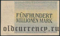 Хамборн (Hamborn), 500.000.000 марок 1923 года. Вар. 2