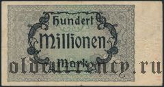 Хамборн (Hamborn), 100.000.000 марок 1923 года