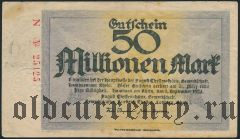 Хамборн (Hamborn), 50.000.000 марок 1923 года