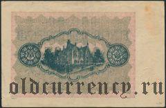 Хамборн (Hamborn), 500.000 марок 1923 года
