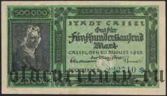 Кассель (Cassel), 500.000 марок 1923 года
