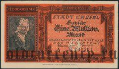 Кассель (Cassel), 1.000.000 марок 1923 года