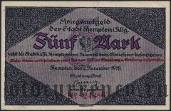 Кемптен (Kempten), 5 марок 1918 года