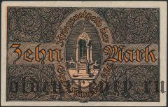 Кемптен (Kempten), 10 марок 1918 года