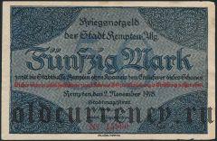 Кемптен (Kempten), 50 марок 1918 года
