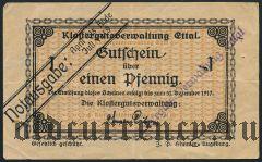 Этталь (Ettal), 1 пфеннинг 1917 года