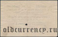 Бремен (Bremen), 200.000 марок 1923 года