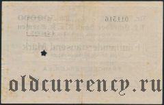 Бремен (Bremen), 500.000 марок 1923 года