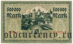 Баутцен (Bautzen), 500.000 марок 1923 года