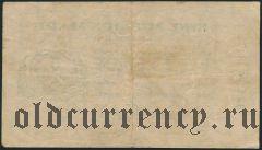 Вальденбург (Waldenburg), 1.000.000 марок 14.08.1923 года