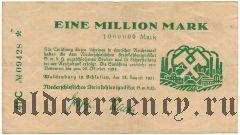 Вальденбург (Waldenburg), 1.000.000 марок 28.08.1923 года