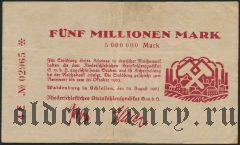 Вальденбург (Waldenburg), 5.000.000 марок 20.08.1923 года