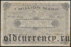 Ганновер (Hannover), 1.000.000 марок 1923 года