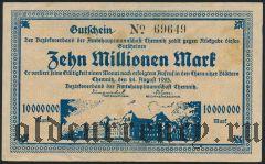 Хемниц (Chemnitz), 10.000.000 марок 1923 года. Вар. 1