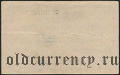 Хемниц (Chemnitz), 10.000.000 марок 1923 года. Вар. 3