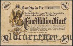 Леверкузен (Leverkusen), 1.000.000 марок 1923 года. Без серии
