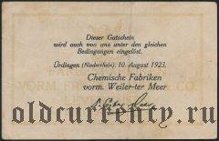 Леверкузен (Leverkusen), 1.000.000 марок 1923 года. Серия: А