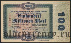 Вецлар (Wetzlar), 100.000.000 марок 1923 года
