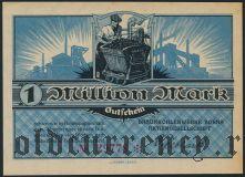 Борна (Borna), 1.000.000 марок 1923 года