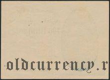 Вальдзее (Waldsee), 100.000.000.000 марок 1923 года