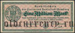Гамбург (Hamburg), 1.000.000 марок 1923 года