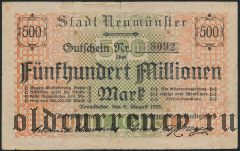 Ноймюнстер (Neumünster), 500.000.000 марок 1923 года