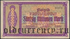 Реклингхаузен (Recklinghausen), 50.000.000 марок 1923 года. Вар. 2