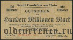 Франкфурт-на-Майне (Frankfurt am Main), 100.000.000 марок 1923 года