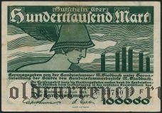 Мёнхенгладбах (München Gladbach), 100.000 марок 1923 года. Вар. 2
