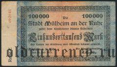 Мюльхайм-на-Руре (Mülheim an der Ruhr), 100.000 марок 1923 года. Вар. 1