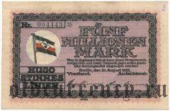 Берлин (Berlin), 5.000.000 марок 1923 года