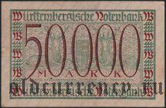 Штутгарт (Stuttgart), 50.000 марок 1923 года
