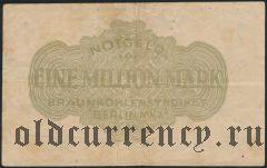 Берлин (Berlin), 1.000.000 марок 1923 года. Вар. 2