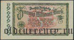 Reichsbahn (Германская ж. д.) Берлин, 20.000.000 марок 1923 года